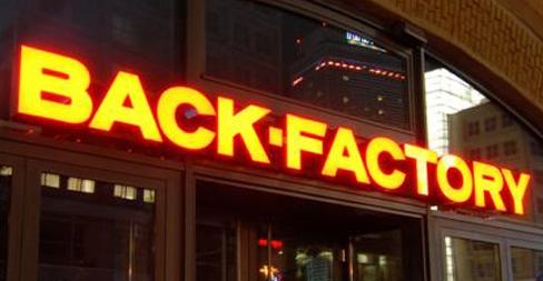 backfactory