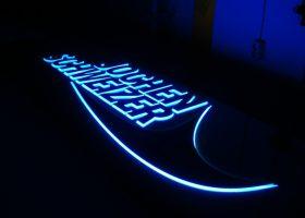 jochen-schweizer-led-anlage-blau-leuchtend-2